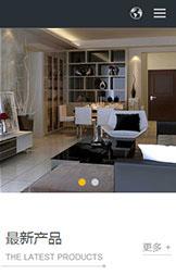 响应式网站设计案例
