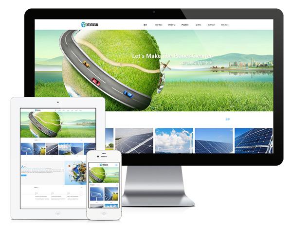 73响应式新能源清洁能源公司网站