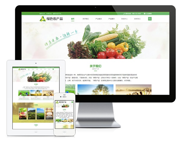 响应式绿色农产品网站样板