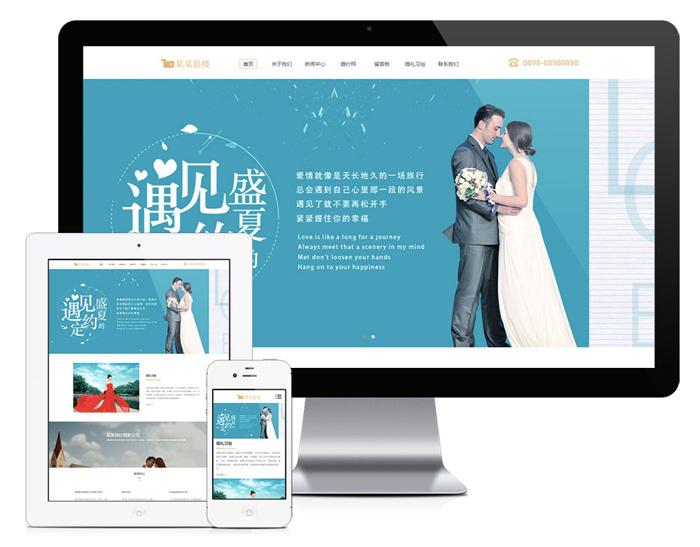 52响应式外景婚纱摄影网站