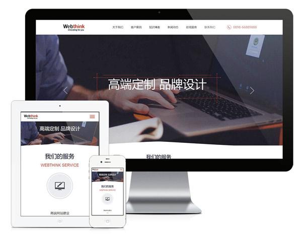 93网络设计网站建设类网站