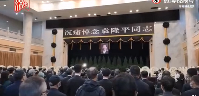 袁隆平送别仪式身上覆盖鲜红国旗